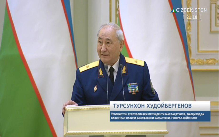 Турсунхон Худойбергенов