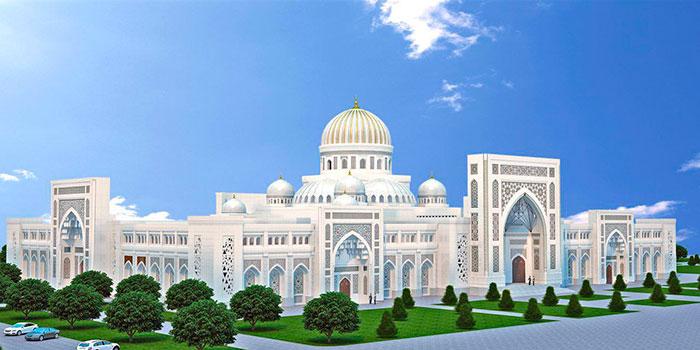 Международная исламская академия Узбекистана