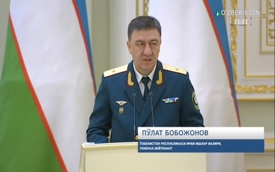 Пўлат Раззоқович Бобожонов