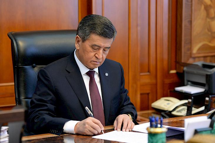 Фото: Киргизистон президенти матбуот хизмати
