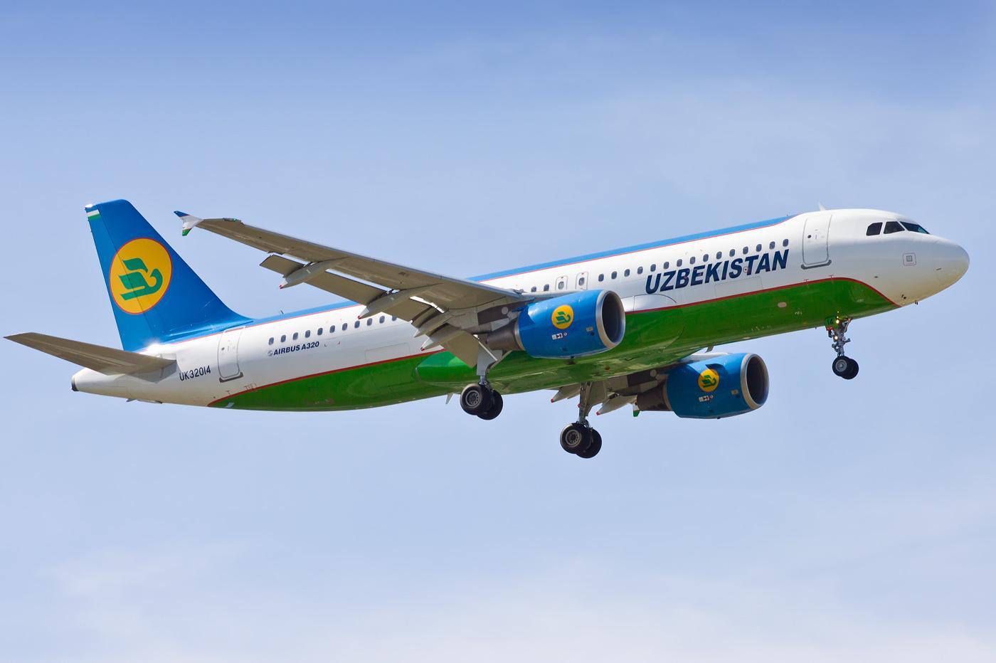 кафе фото самолеты узбекистана высших слоев общества