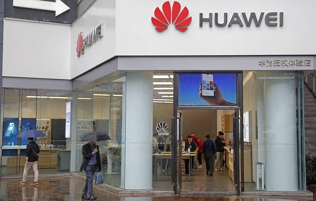 Huawei 2018 yilda patentlar olishga ariza berish bo'yicha dunyoda yetakchi bo'ldi