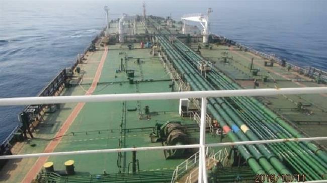 Saudiya Arabistoni yaqinida Eronga qarashli tankerda portlash yuz berdi