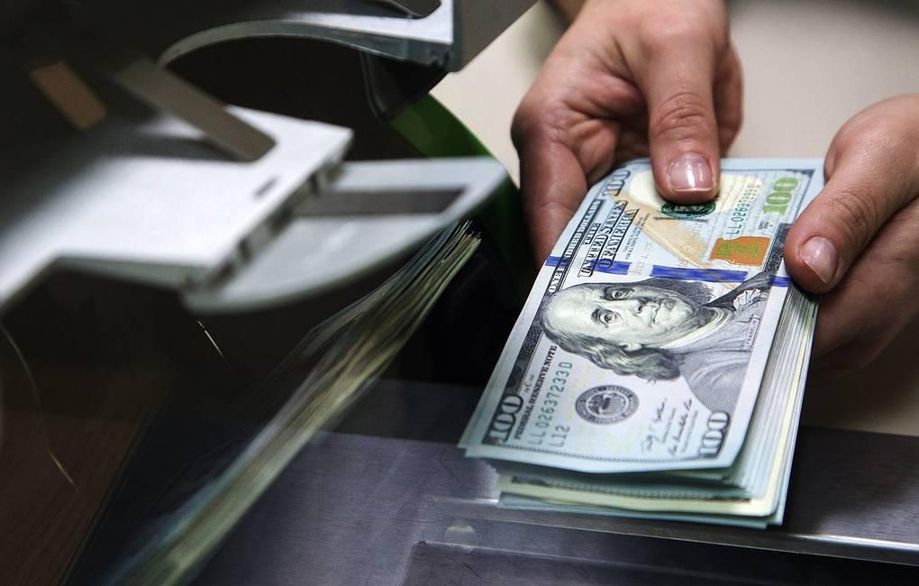 """Картинки по запросу """"Спрос на купле – продажу валюты в обменном пункте"""""""
