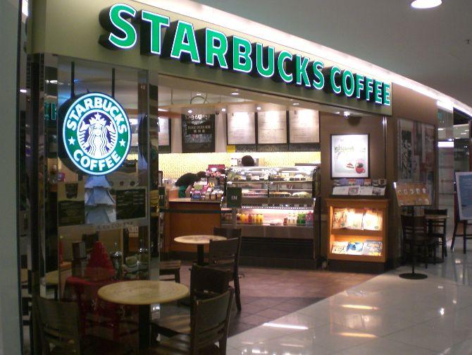 Starbucks 5 qavatli qahvaxona ochishni rejalashtirmoqda