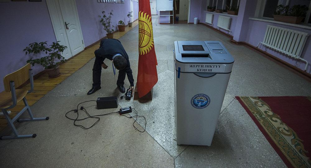 Қирғизистонда такрорий парламент сайловлари ўтказилиши муддатини кўчириш таклиф қилинди