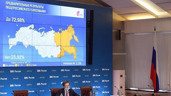 Россия МСК конституция бўйича овоз бериш жараёнининг дастлабки якунларини эълон қилди