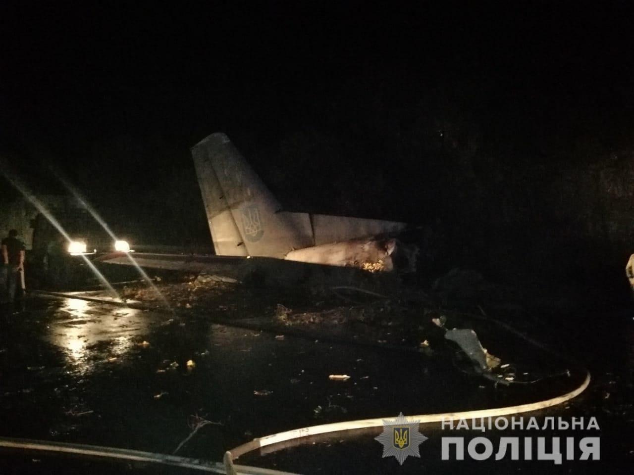 Украинада ҳарбий самолёт қулаб тушди. 22 киши ҳалок бўлгани айтилмоқда