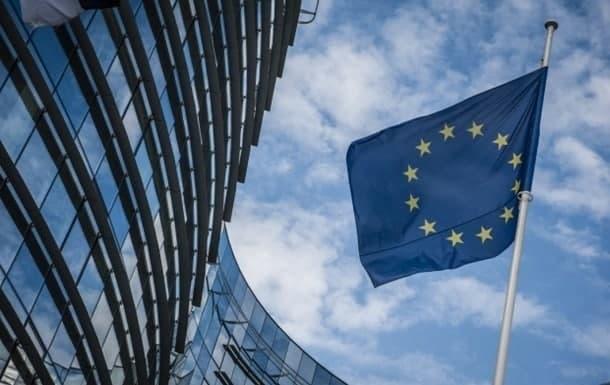 Европа иттифоқи 5 миллиард евролик тинчлик жамғармасини ташкил этади