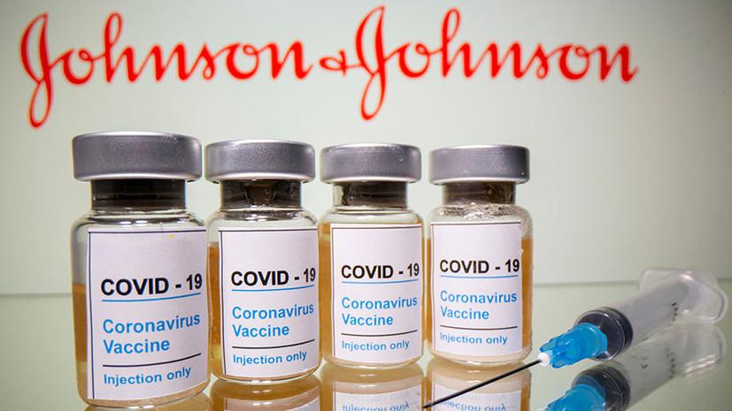 Дания Johnson & Johnson вакцинасини қўллашдан воз кечди