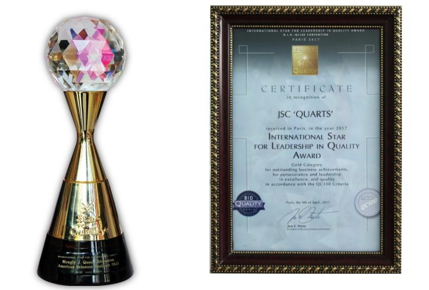 АО «Кварц» из Узбекистана стал победителем в международных престижных конкурсах