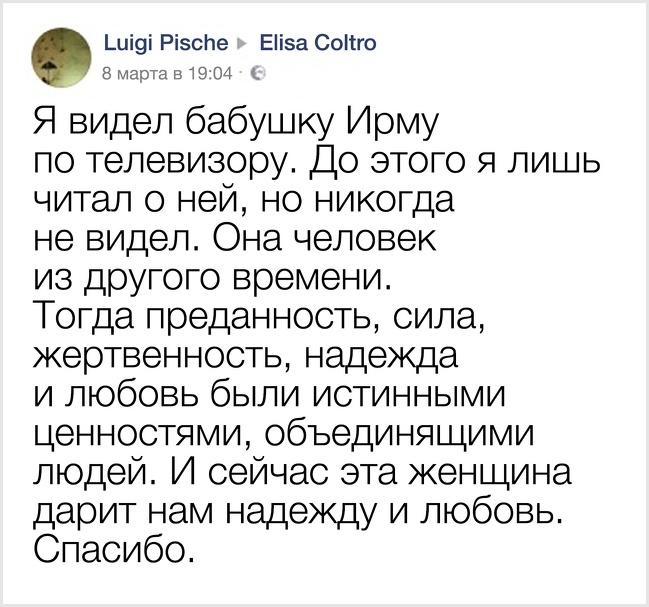 Luigi Pische / facebook