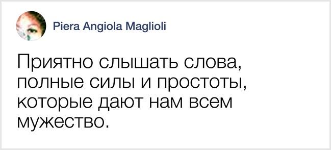 Piera Angiola Maglioli / facebook