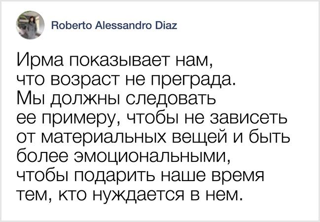 Roberto Alessandro Diaz / facebook